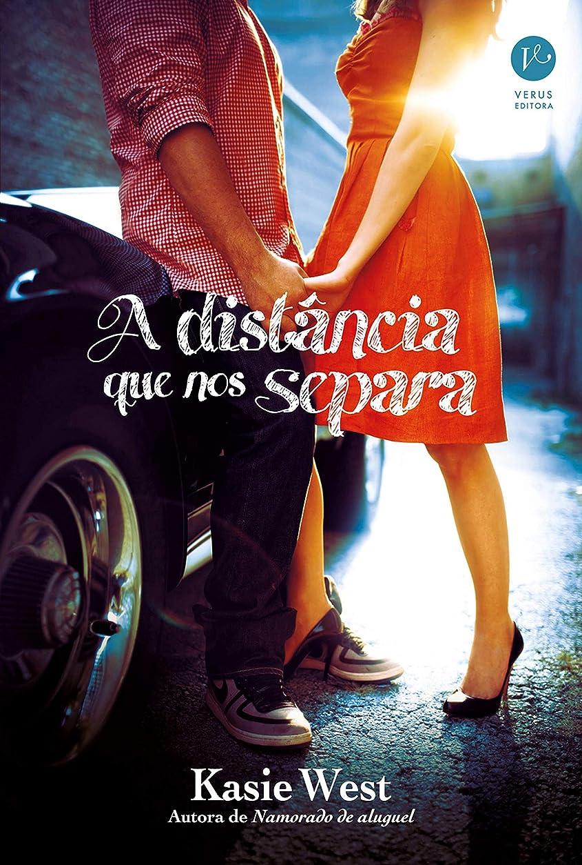 着替えるオリエント重さA distancia que nos separa (Portuguese Edition)
