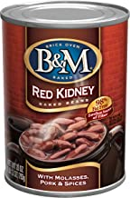 Best Canned Red Beans [2020 Picks]