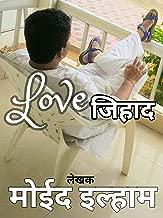 LOVE JIHAAD (Hindi Edition)