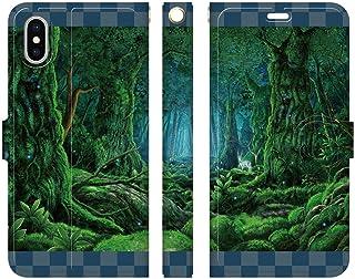 ブレインズ iPhone 11 Pro Max 手帳型 ケース カバー 森の中で 2014 ウエダマサノブ 屋久島 鹿 グリーン 縄文じいさん 屋久杉