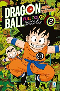 La saga del giovane Goku. Dragon Ball full color: 2