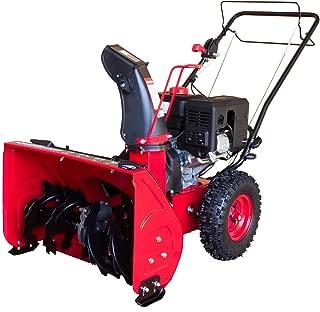 PowerSmart DB7622E Gas Snow Thrower, Red, Black