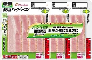 [冷蔵] 日本ハム グリーンラベル 減塩ハーフベーコン 31g×3