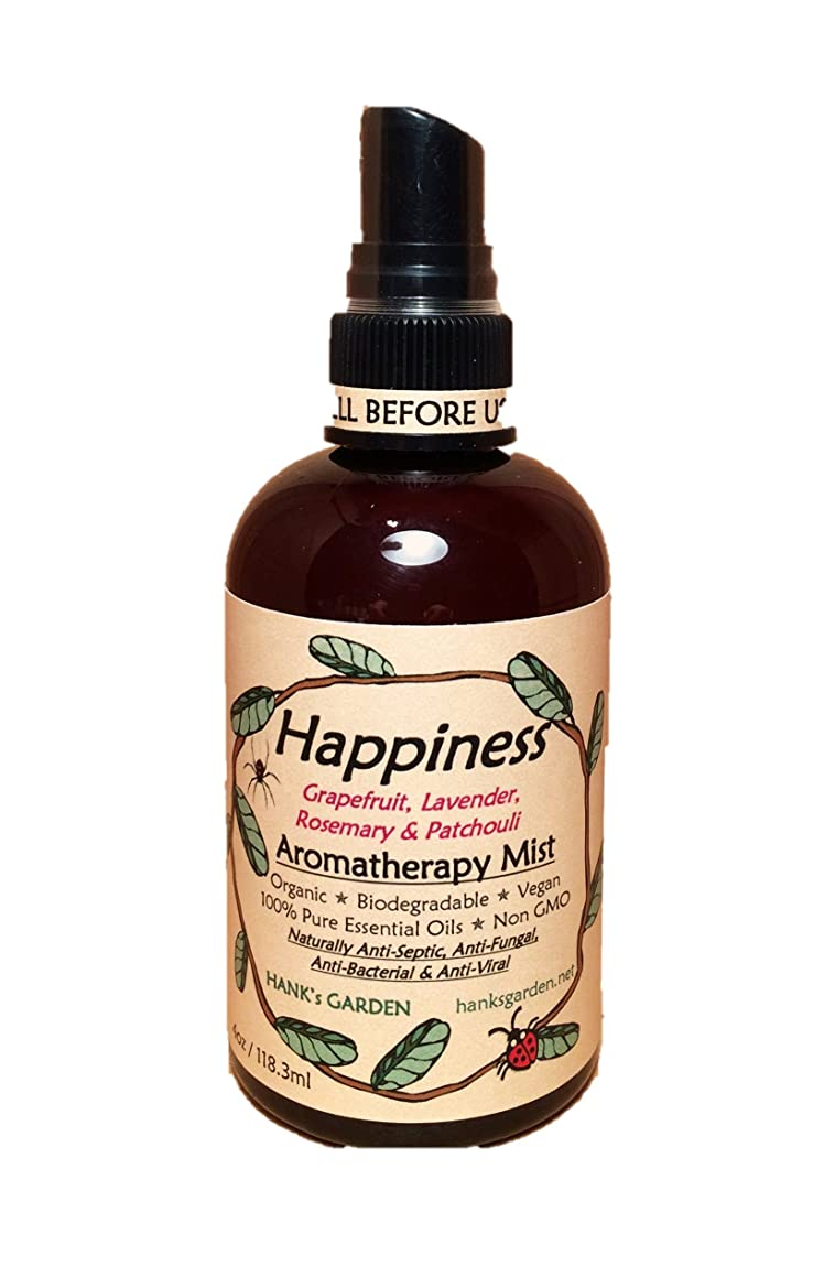 HAPPINESS Aromatherapy Body and Room Mist Spray - Lavender, Grapefruit, Rosemary, Patchouli 100% Pure Essential Oils - All Natural, Vegan, Organic, Biodegradable, Non GMO (4 oz (Glass Bottle))