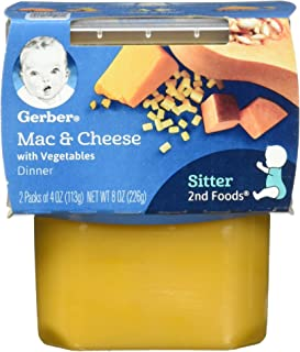 Gerber 2nd Foods Macaroni & Cheese with Vegetables, 4.0 Ounce Tubs, 2 Count (Pack of 8)