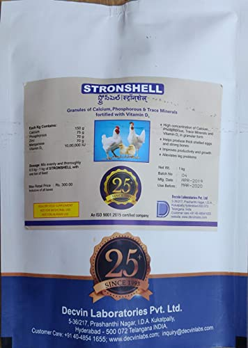 DECVIN STRONSHELL Poultry and Bird Vitamin Supplements- Granules of Calcium, Phosphorous, and Trace Minerals Fortifie...