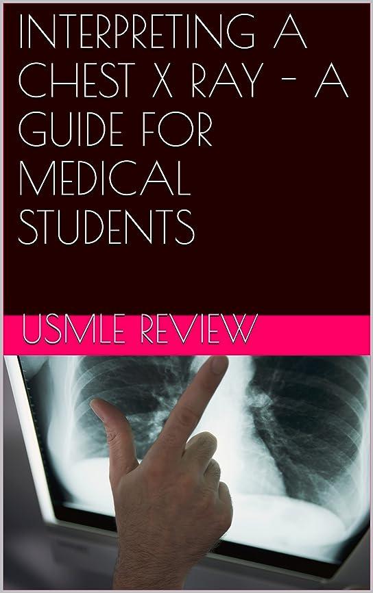 ちっちゃいもの恋人INTERPRETING A CHEST X RAY - A GUIDE FOR MEDICAL STUDENTS (English Edition)