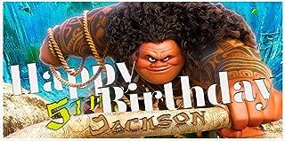 Moana Maui Birthday Banner Personalized Party Backdrop Decoration