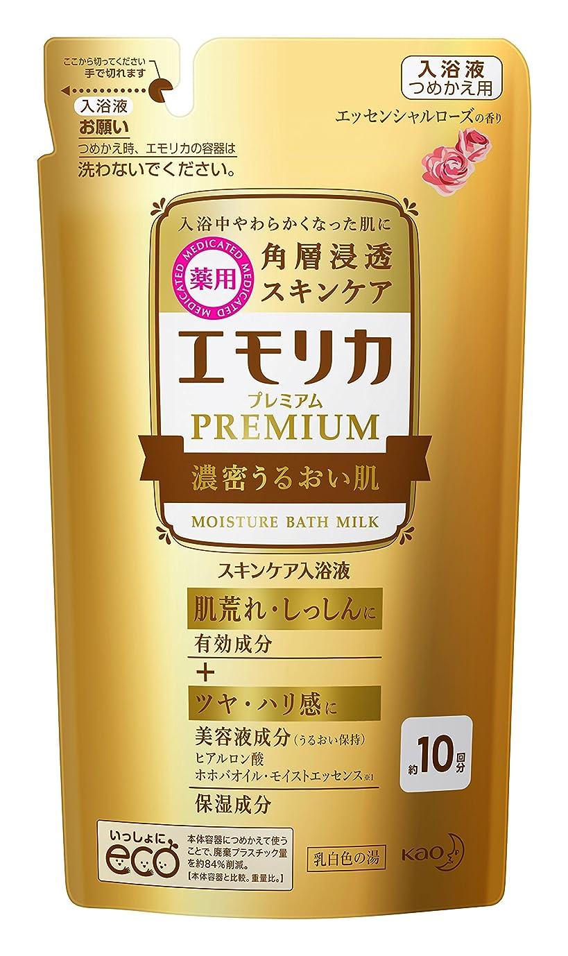 アトミック光沢のある技術的なエモリカ プレミアム 濃密うるおい肌 つめかえ用 300ml 入浴剤