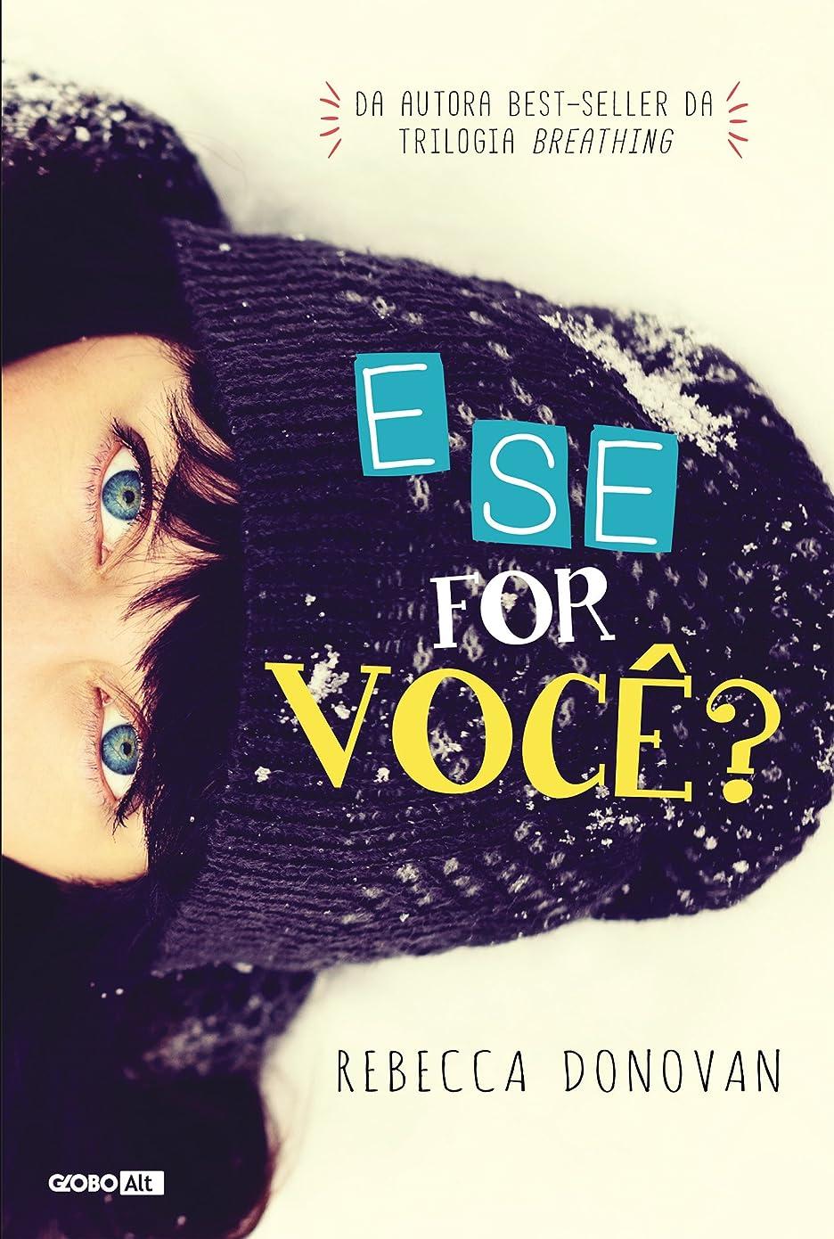 出撃者エージェント融合E se for você? (Portuguese Edition)