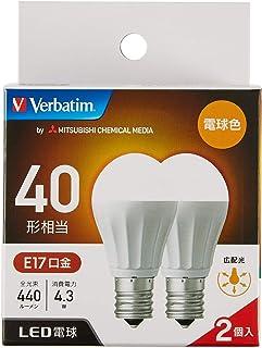 Verbatim バーベイタム LED電球2個セット E17 40W形相当 電球色 (広配光/定格寿命40000時間/密閉器具対応) LDA4L-E17-G/LCV1X2