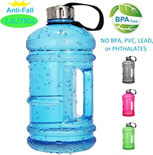 Wesoke 2.2L/73OZ Large Water Bottle, Big Capacity Leak Proof Anti-Fall Explosion-Proof PETG Sports Jug with Handle, Half Gallon Huge Hydrate Drinking Container for Outdoor Fitness Travel Gym