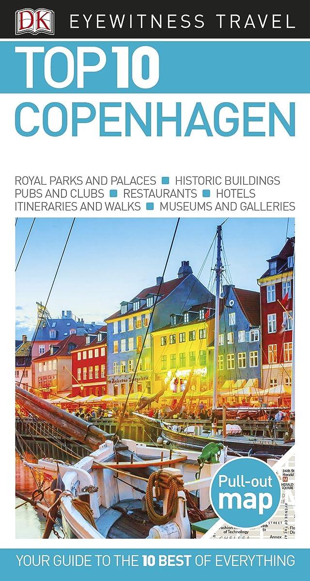 Top 10 Copenhagen (DK Eyewitness Travel Guide)