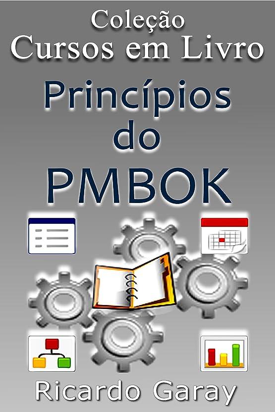 政令閉じるハーフPrincípios do PMBOK (Cursos em Livro) (Portuguese Edition)