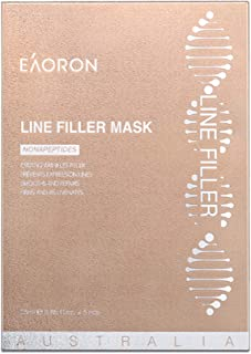 Eaoron Ultimate Botox Mask 5 Piece Pack, 5 count Pack of 5