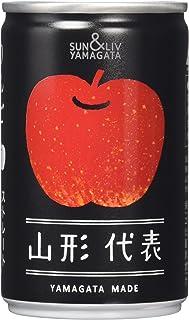 SUN&LIV 山形代表りんご 160g×20本