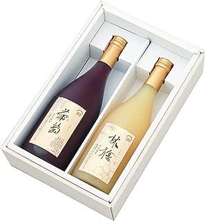京橋千疋屋(せんびきや) 果実選果2本入(りんご、ぶどう)各720ml