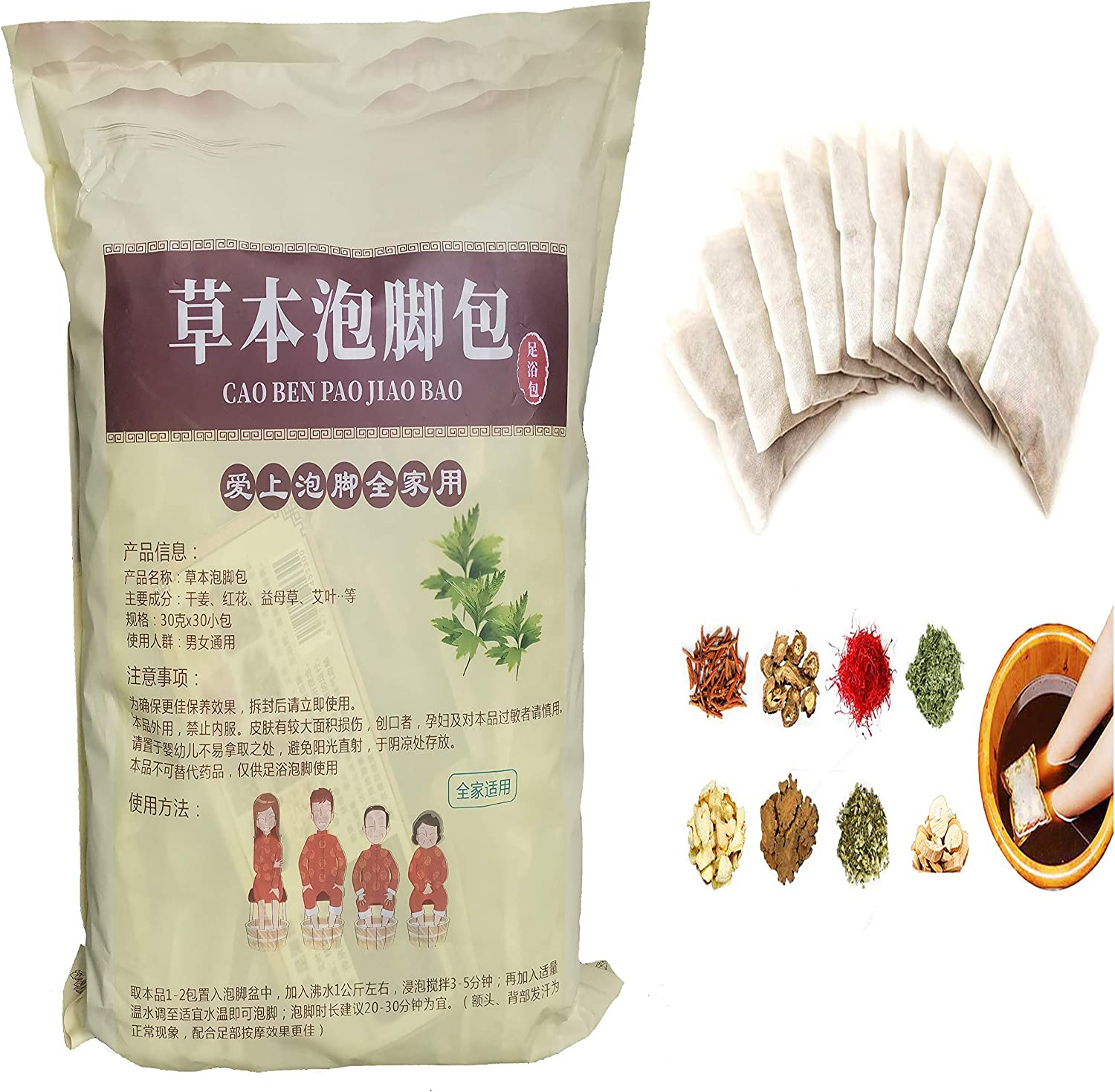 8Favors of Foot Bath Herb Chinese Soak Herbal Medicine Max 43% OFF spa free shipping