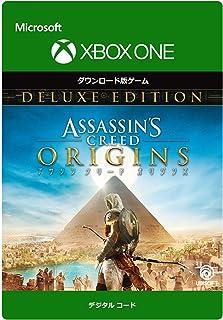 アサシン クリード オリジンズ : DELUXE EDITION|オンラインコード版 - XboxOne