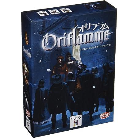 アークライト オリフラム 完全日本語版 (3-5人用 20分 10才以上向け) ボードゲーム