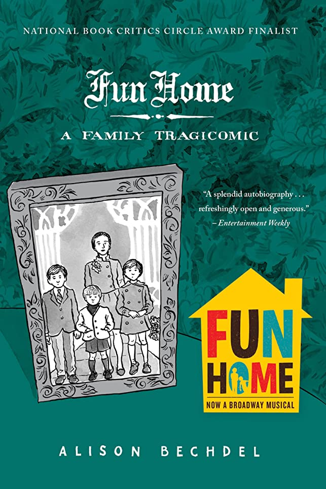 ステレオ吸収剤腐ったFun Home: A Family Tragicomic (English Edition)