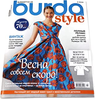 2/2020 Burda Style Magazine Sewing Patterns Templates in Russian Language February Edition Fashion Dress Skirt Blouse Pants 36-44 Sizes Plus Sizes XL 44-52 Kids 116-140 Журнал Бурда на Русском