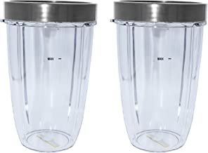 Best nutribullet small cups Reviews