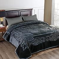 JML Fleece Korean Mink Blanket King 85-in x 95-in 9Lbs Deals