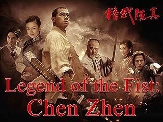 Legend of the Fist: Chen Zhen