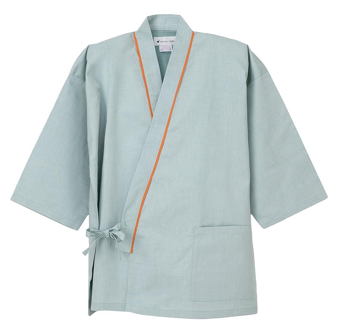 盗難一貫した贈り物ナガイレーベン NAGAILEBEN 患者衣じんべい型 SG-1441(L) グリーン
