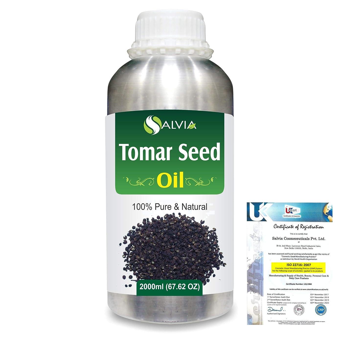 お祝い石膏法的Tomar Seed (Zanthozylum armathum) 100% Natural Pure Essential Oil 2000ml/67 fl.oz.