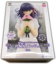 Stay Night Heaven's Feel Sakura Matou PVC figure Banpresto Oversea Fate