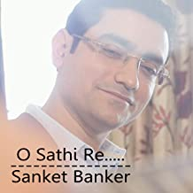Best o sathi sathi re mp3 Reviews