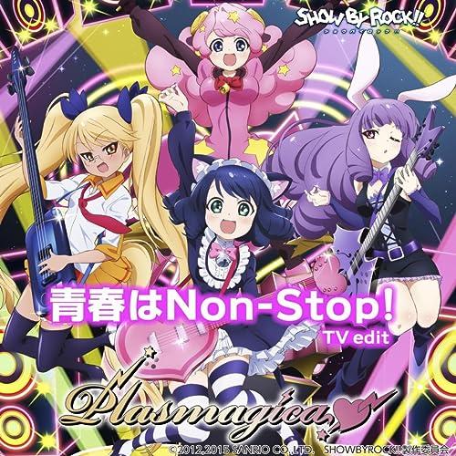 青春はNon-Stop! <TV edit>