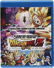 Dragon Ball Z: La Batalla De Los Dioses [Blu-ray]