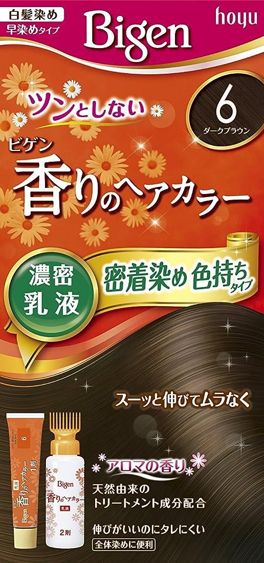 分類関連付けるツインホーユー ビゲン香りのヘアカラー乳液6 (ダークブラウン) 40g+60mL ×3個