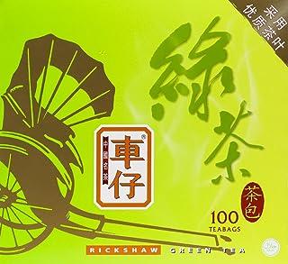 Rickshaw Green Tea Teabag, 100ct