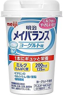 【まとめ買い】明治 メイバランス Miniカップ ヨーグルト味 125ml×12本