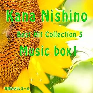 watashitachi kana nishino