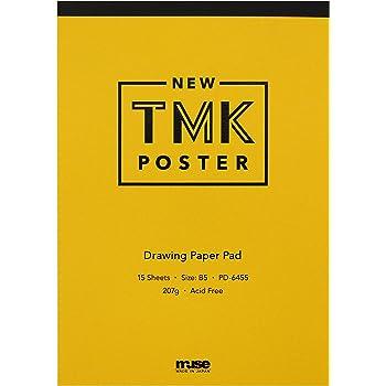 ミューズ 画用紙 ニューTMKポスターパッド 207g B5 PD-6455 B5