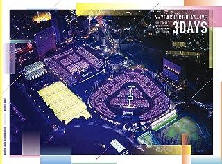 6th YEAR BIRTHDAY LIVE (完全生産限定盤) (A5サイズクリアファイル(Amazon.co.jp絵柄)付) [DVD]