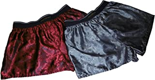 philippe john wright Men's Silk Double Boxer Shorts Bundle Burgendy RED Paisley and Shiny Silver Luxury Classic Boxer Shor...