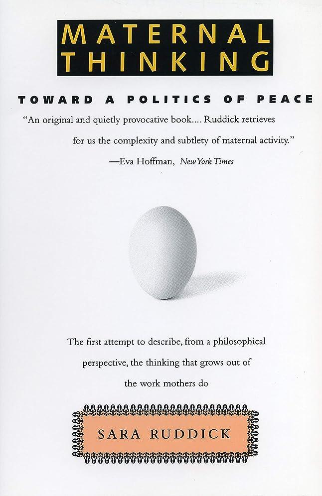 設置評価可能サイトMaternal Thinking: Toward a Politics of Peace