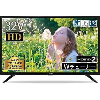 山善 32V型 ハイビジョン 液晶テレビ (Fire TV シリーズ操作 裏番組録画 外付けHDD録画 対応) QRT-32W2K