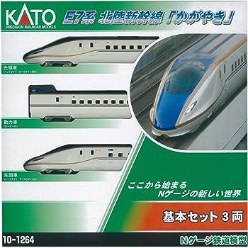 KATO Nゲージ E7系 北陸新幹線 かがやき 基本 3両セット 10-1264 鉄道模型 電車