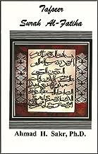Tafseer Surah Al-Fatiha