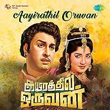 Aayirathil Oruvan (Original Motion Picture Soundtrack)