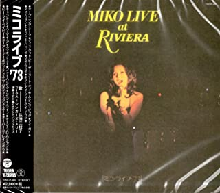ミコライヴ '73