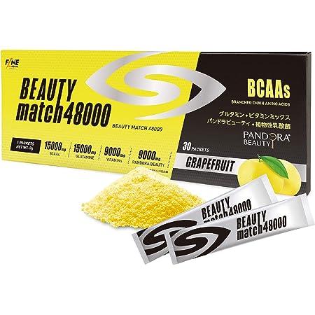 [Amazon限定ブランド]FINE SPORTS ビューティーマッチ48000 BCAAサプリ グレープフルーツ味 30包入り