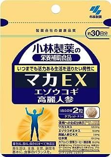 小林制药营养辅助食品 马卡EX, M-4987072027271 , , ,